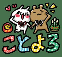 Love mode Winter sticker #8470889