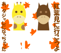 Horse and giraffe - Fall New Year ~ sticker #8473386