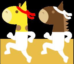 Horse and giraffe - Fall New Year ~ sticker #8473390