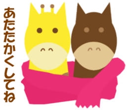Horse and giraffe - Fall New Year ~ sticker #8473396