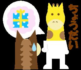 Horse and giraffe - Fall New Year ~ sticker #8473404