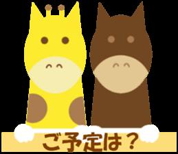 Horse and giraffe - Fall New Year ~ sticker #8473405