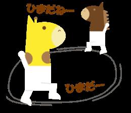 Horse and giraffe - Fall New Year ~ sticker #8473406