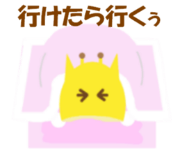 Horse and giraffe - Fall New Year ~ sticker #8473408