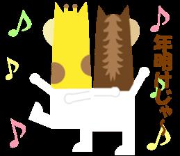 Horse and giraffe - Fall New Year ~ sticker #8473414