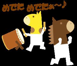 Horse and giraffe - Fall New Year ~ sticker #8473415