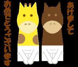Horse and giraffe - Fall New Year ~ sticker #8473416