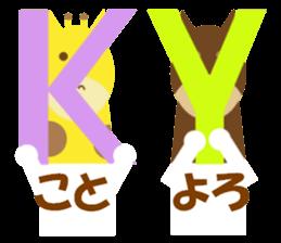 Horse and giraffe - Fall New Year ~ sticker #8473419