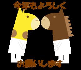 Horse and giraffe - Fall New Year ~ sticker #8473420