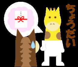 Horse and giraffe - Fall New Year ~ sticker #8473421