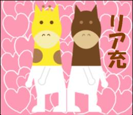 Horse and giraffe - Fall New Year ~ sticker #8473425