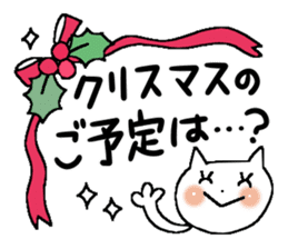 X'mas and Happy new year 2 sticker #8474750