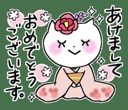 X'mas and Happy new year 2 sticker #8474758