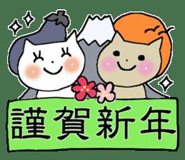 X'mas and Happy new year 2 sticker #8474761