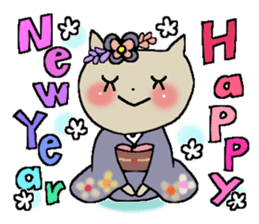 X'mas and Happy new year 2 sticker #8474773