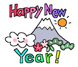 X'mas and Happy new year 2 sticker #8474774