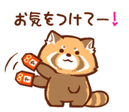 Red Panda Sticker sticker #8477191
