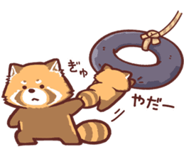 Red Panda Sticker sticker #8477192