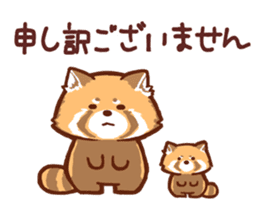 Red Panda Sticker sticker #8477201