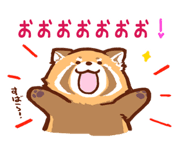 Red Panda Sticker sticker #8477205