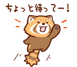 Red Panda Sticker sticker #8477206