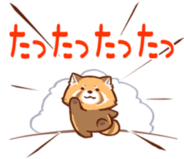 Red Panda Sticker sticker #8477208