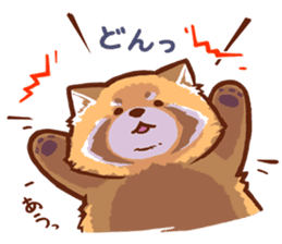 Red Panda Sticker sticker #8477209