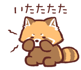 Red Panda Sticker sticker #8477210