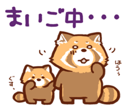 Red Panda Sticker sticker #8477211