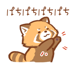Red Panda Sticker sticker #8477214