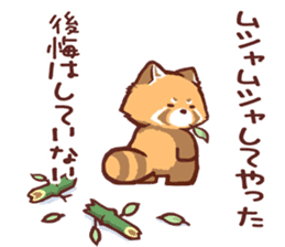 Red Panda Sticker sticker #8477216