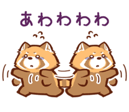Red Panda Sticker sticker #8477218