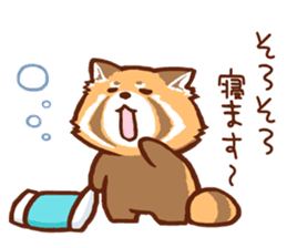 Red Panda Sticker sticker #8477221