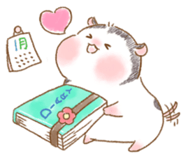 Panda Mouse Ver.3 sticker #8477548