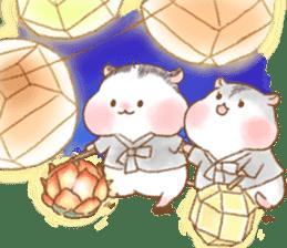 Panda Mouse Ver.3 sticker #8477559