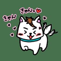 GERAWANKO is faithful dog?~Part 2~ sticker #8482266
