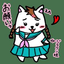GERAWANKO is faithful dog?~Part 2~ sticker #8482268