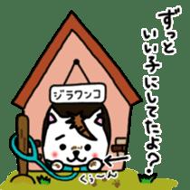 GERAWANKO is faithful dog?~Part 2~ sticker #8482271