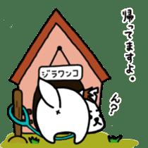 GERAWANKO is faithful dog?~Part 2~ sticker #8482272
