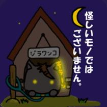 GERAWANKO is faithful dog?~Part 2~ sticker #8482273