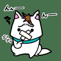 GERAWANKO is faithful dog?~Part 2~ sticker #8482279