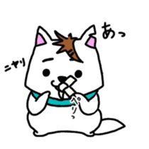 GERAWANKO is faithful dog?~Part 2~ sticker #8482280