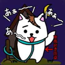 GERAWANKO is faithful dog?~Part 2~ sticker #8482281
