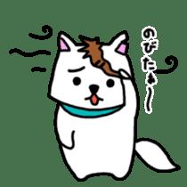 GERAWANKO is faithful dog?~Part 2~ sticker #8482282