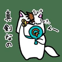GERAWANKO is faithful dog?~Part 2~ sticker #8482283