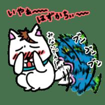 GERAWANKO is faithful dog?~Part 2~ sticker #8482285