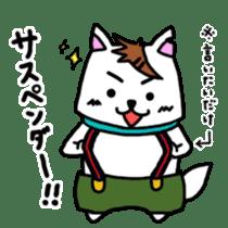 GERAWANKO is faithful dog?~Part 2~ sticker #8482286