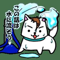 GERAWANKO is faithful dog?~Part 2~ sticker #8482288