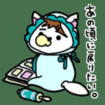 GERAWANKO is faithful dog?~Part 2~ sticker #8482291
