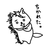 GERAWANKO is faithful dog?~Part 2~ sticker #8482293